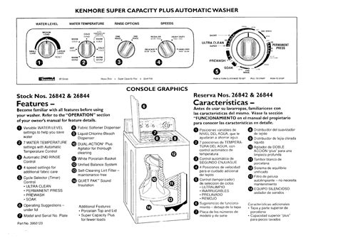 kenmore 80 series wiring diagram wiring diagram