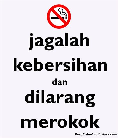 Gunakan Seperlunya gambar 5 contoh poster dilarang merokok populer tato