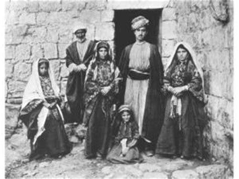 Palestine Ottomane by Ottoman Palestine مؤسسة الدراسات الفلسطينية