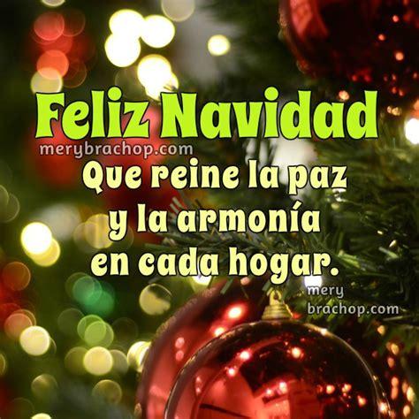 imagenes de feliz navidad y buenos deseos tarjeta buenos deseos en esta feliz navidad entre poemas