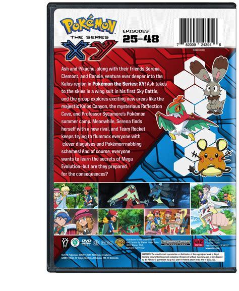 Set Seila 2in 1 xy set 2 dvd