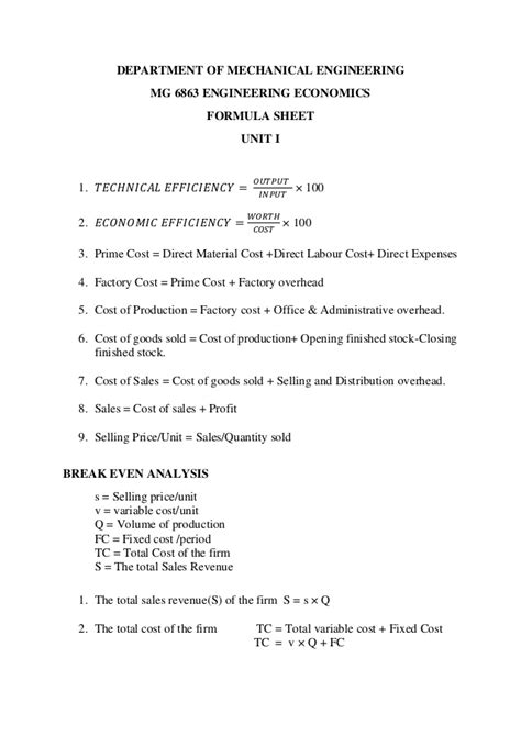 Resume Format Pdf For 12th Pass Student by 1 Introduction To Engineering Economics Byong Sam Choi