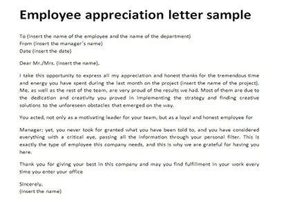 employee appreciation gift letter employee recognition letter template the letter sle
