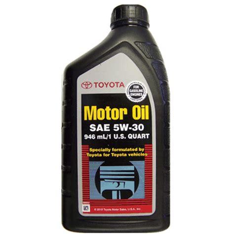 моторное масло genuine toyota motor 0 946л 66 грн