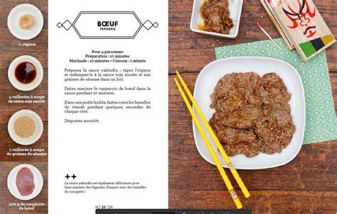 cuisine japonaise les bases plaque induction tefal induction ih201812 po 234 le cuisine inox
