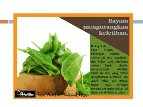 desain kemasan produk bahan nabati produk bahan pangan nabati