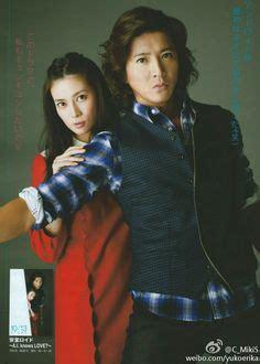 takuya kimura hero jacket shizuka kudo 215 takuya kimura smap in smapxsmap tv show