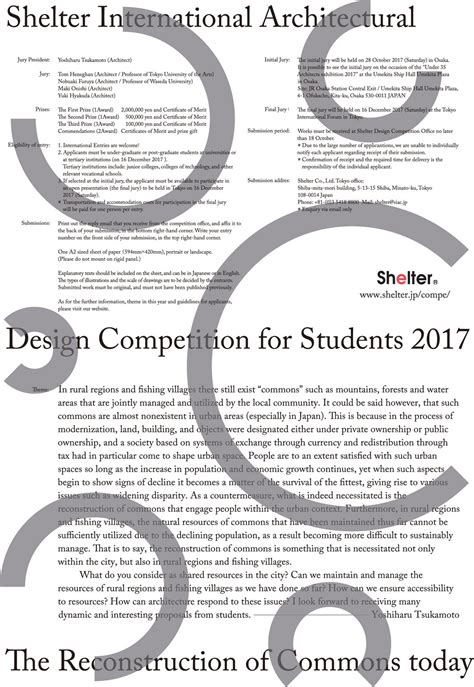 design competition for students shelter international architectural design competition for
