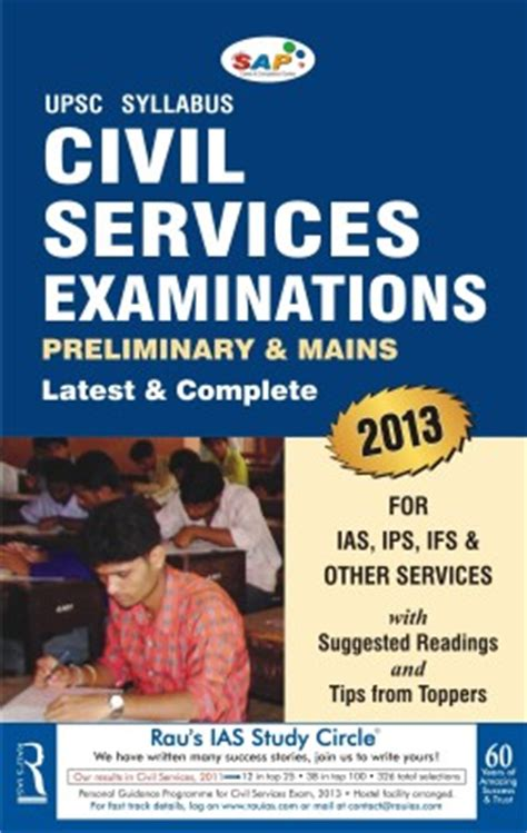 ias reference books pdf previous year question of ips