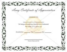 Military Certificates Templates Army Certificate Of Appreciation Template