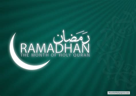 islamic wallpaper hd 1920x1080 full hd 1920 215 1080 islamic wallpapers hd wallpapers