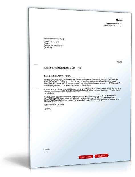Vorlage Verzug Musterbrief Aufforderung Zur Lohnzahlung Musterbrief Zum