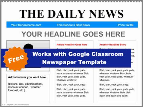 google classroom newspaper template blue k 5 computer lab