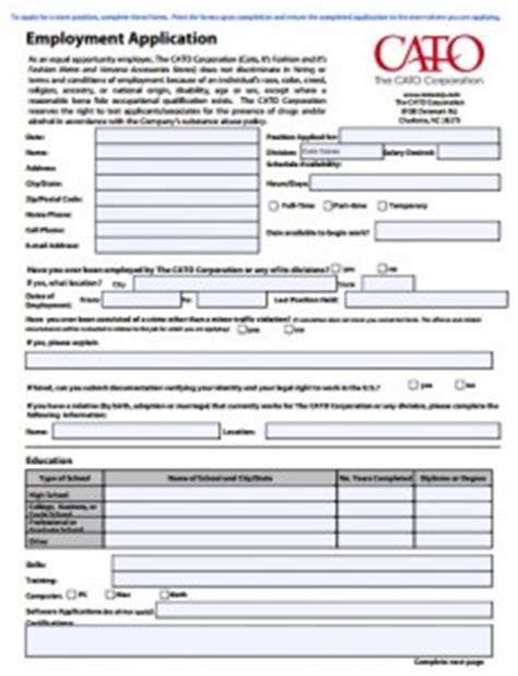 printable job application for catos search results for printable applications calendar 2015