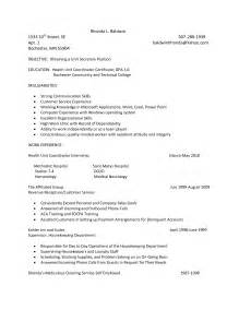 job resume 54 secretary resume fresh template medical