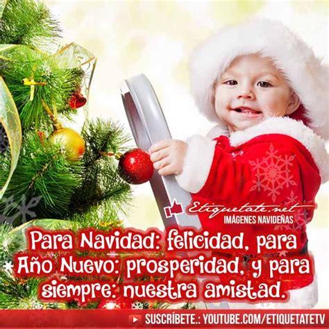 imagenes navidad felicitaciones m 225 s de 25 ideas creativas sobre felicitaciones de navidad
