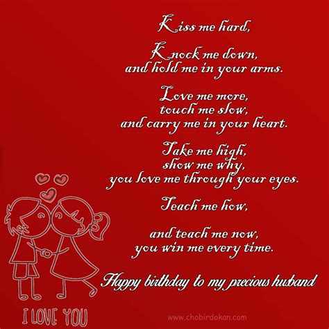 Happy Birthday Quotes For Him Happy Birthday Poems For Him Cute Poetry For Boyfriend Or