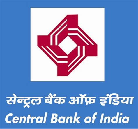 bank of india central bank of india recruitment 2016