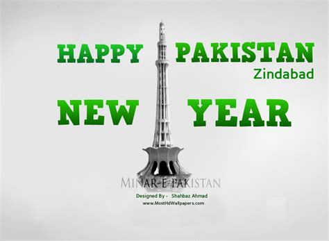 new year pakistan hd wallpapers images pictures desktop