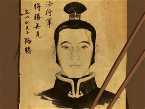 Lu Zuko lu ten avatar wiki