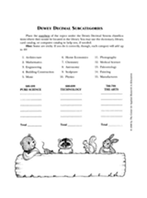 Dewey Decimal System Worksheets by Dewey Decimal Subcategories Printable 4th 6th Grade