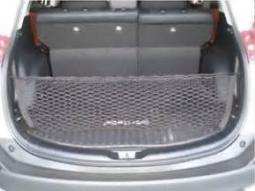 Cargo Liner For Rav4 2015 Envelope Style Trunk Cargo Net For Toyota Rav4 2013 2015