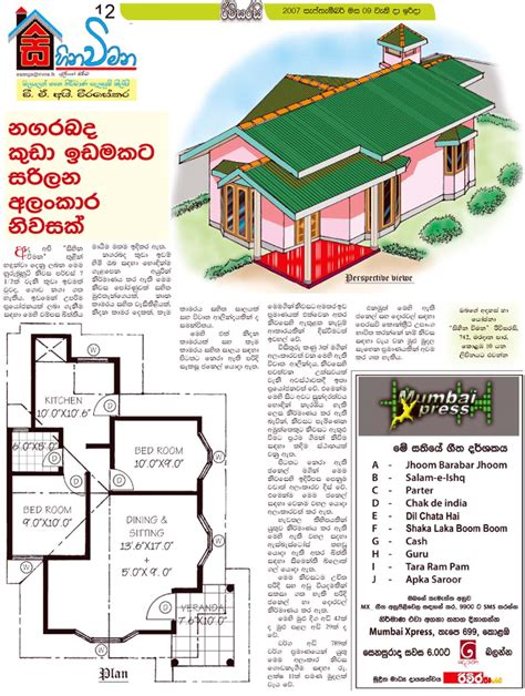 home design plans in sri lanka house plans of sri lanka tharunaya architect sri lanka