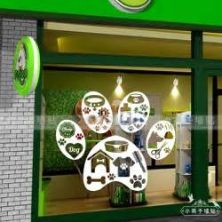 popular pet decals buy cheap pet decals lots from china bakery shop vinyl wall decal bakery kitchen cafe shop sign