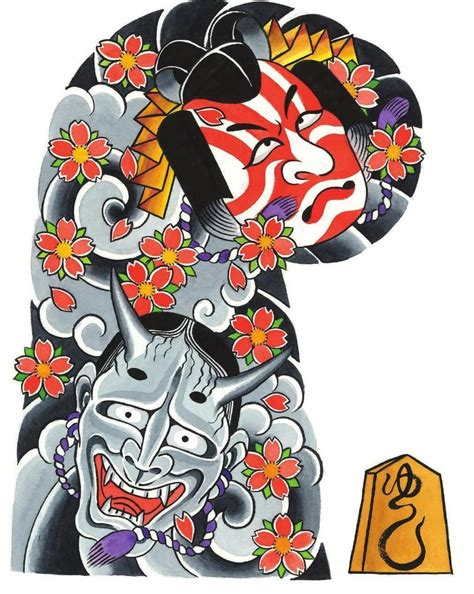 japanese tattoo flash flash book garyou tensei 108 japanese