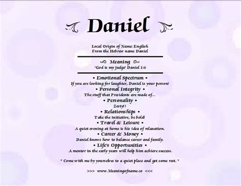 daniel meaning of name