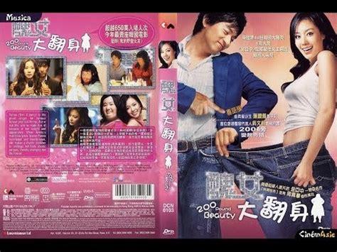 download film balap mobil jepang download semi full movie jepang videos to 3gp mp4 mp3