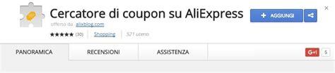 nuovo trucco per trovare coupon sconto su aliexpress 2018