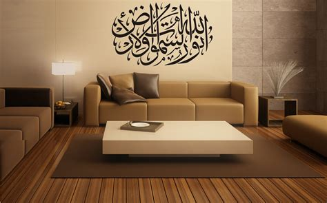 amazing modern home decor ideas 34 for living room wall decorating amazing shade of brown simple modern islamic
