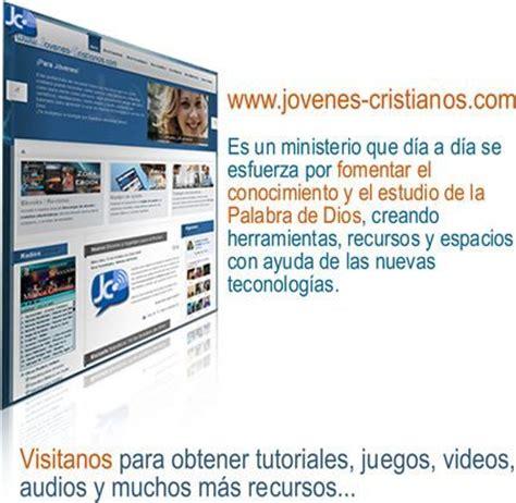 biblioteca cristiana adventista jovenes cristianos el fin del conflicto software biblioteca cristiana