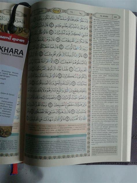 Syaamil Al Quran Bukhara A5 al qur an tajwid bukhara ukuran a5 sul agenda tali