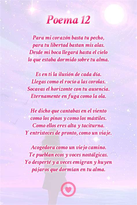 poema de amor para navidad te amo web imagenes de amor poema 12 pablo neruda