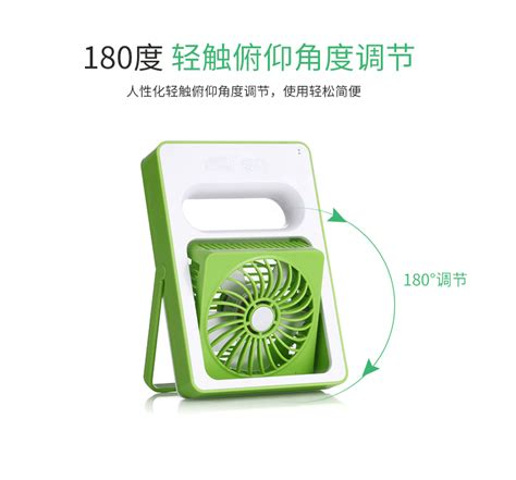 Rechargeable Portable Fan Kipas Angin Portable Mini rechargeable mini portable fan kipas angin mini blue jakartanotebook