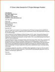 cover letter for project coordinator cover letter sles project coordinator free resume