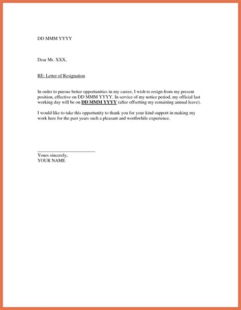 Formal Letter Sle Simple Exles Of Letter Of Resignation Exles Of Letter Of