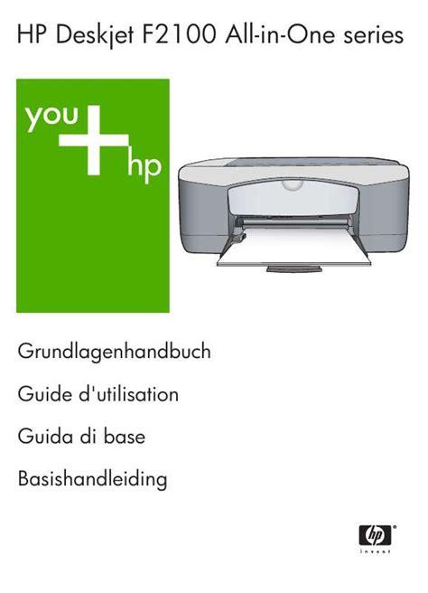Printer Hp Deskjet F2180 All In One mode d emploi hp deskjet f2180 imprimante jet d encre
