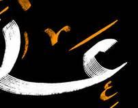 Poster 136 Arabica badass logo on behance
