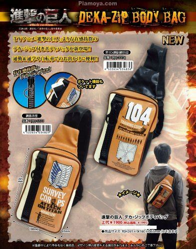 Deka Bags Import attack on titan survey corps deka zip bag attack