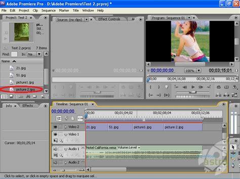 adobe premiere pro install 아도비 프리미어 프로 adobe premiere pro 2016 최신 버젼 무료 다운로드