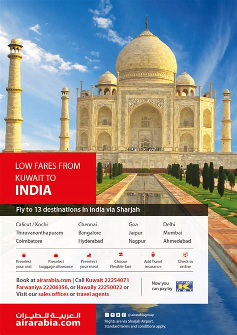 low fares to india air arabia