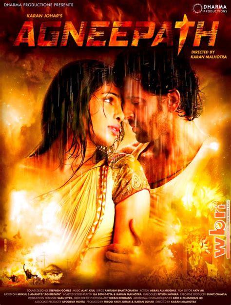 hrithik roshan english movie hrithik roshan movies torrent
