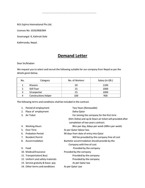 Demand Letter B Com2nd Year Demand Letter Sle Free Printable Documents