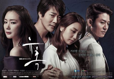 film drama serial korea terbaru 2014 187 temptation 187 korean drama