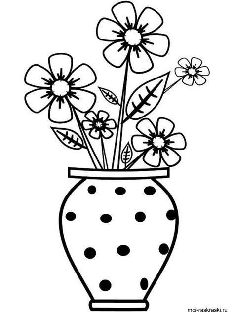 Flower Vase Coloring Page Printable Coloring Pages Vase Arsip