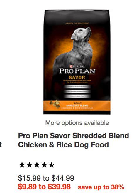 printable pro plan dog food coupons new 8 1 purina pro plan dry dog food coupon only 1 89