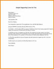 Support Letter Template For Immigration Letter Of Introduction Visa Application Sle